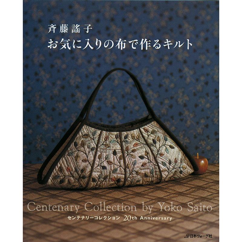 由洋子齊藤最喜歡布的被子