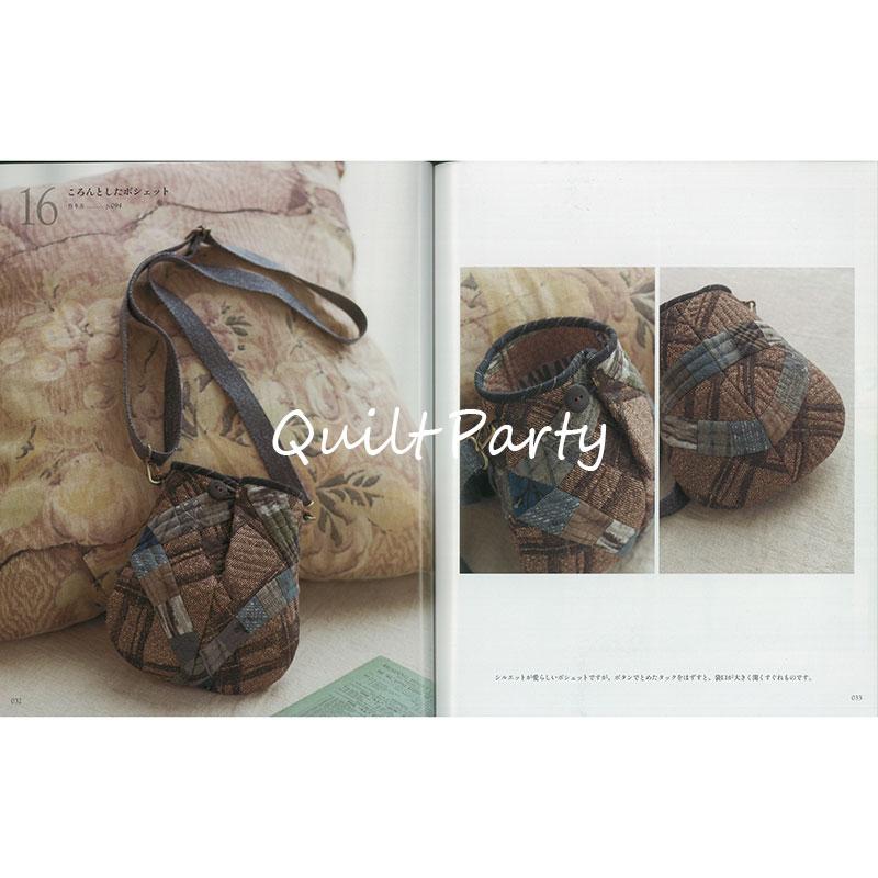 Yoko Saito, Quilt made from Favorite Fabrics