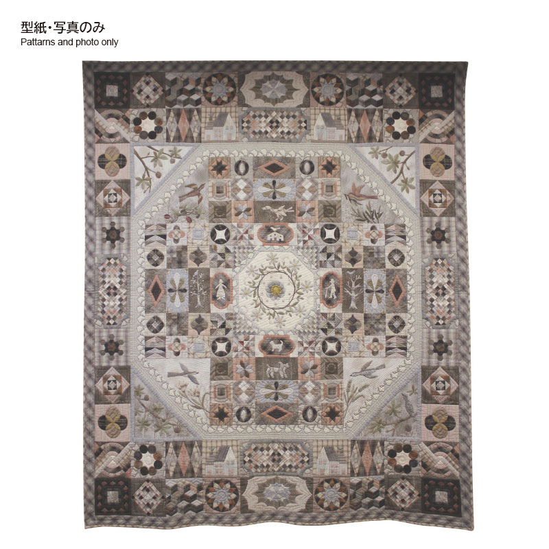 "Full Sized Pattern Set of ""Victoria Albert Museum Quilt"""
