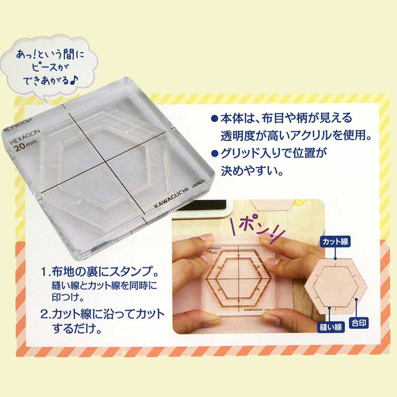 Fabric Ink Pad Small