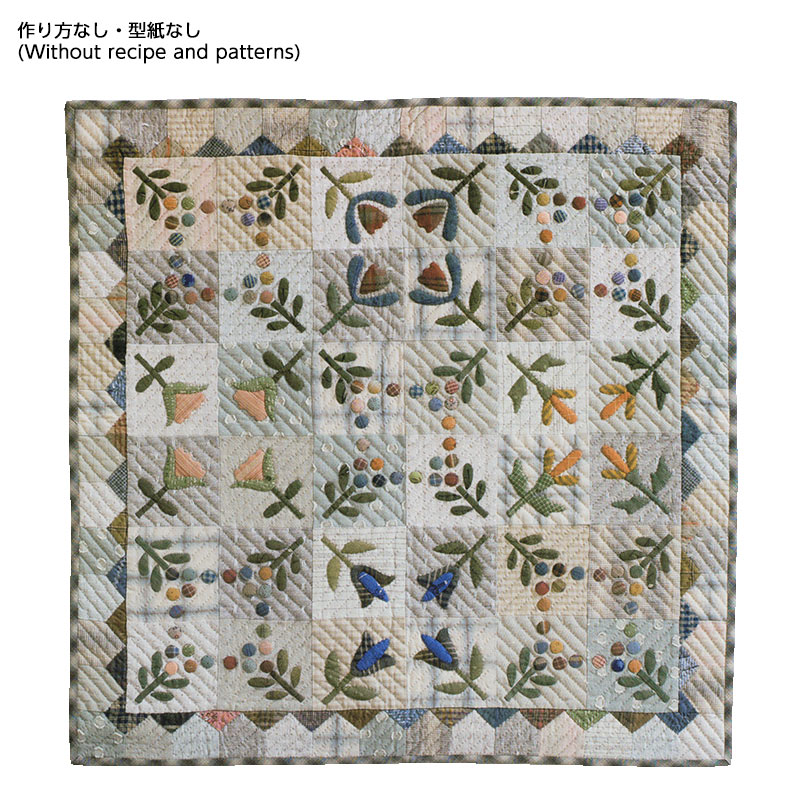 """Flower Applique Tapestry (without recipes and patterns) in """"Satomi Funamoto, Patchwork Bags and Small Goods with Many Fabrics"""""""