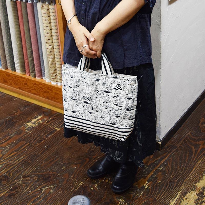 Alice Monotone Bag