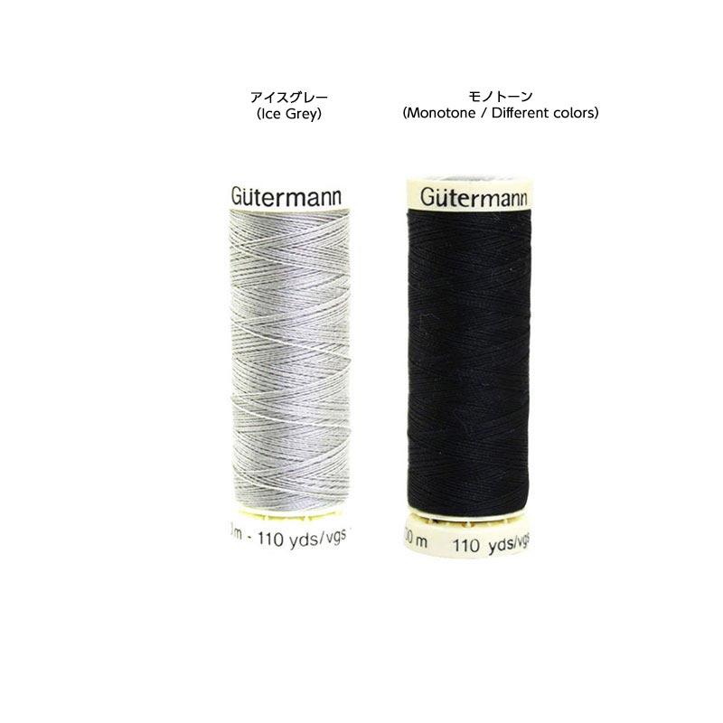 "Thread for ""Ice Gray Tunic""   Patchwork tool, Yoo Saito"