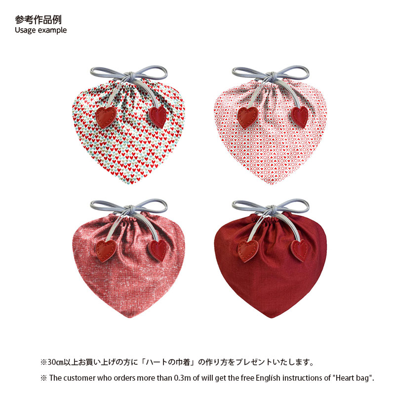 web20180111-05  Mesh, 0.3m~ (with free instruction) | Fabric for patchwork quilt, Yoko Saito, Valentine