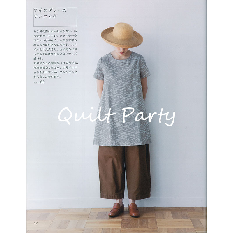 "Ice gray Tunic, Monotone (without instructions and patterns) in ""Yoko Saito, My Favorite things, Clothes, Fabric bag, Accessories"" 