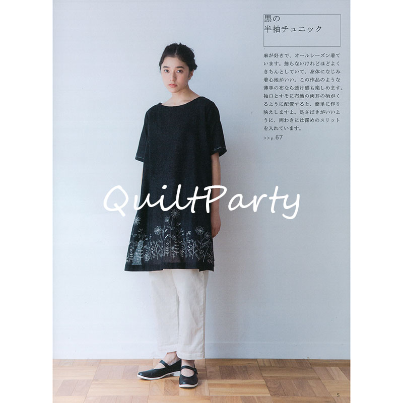 "Black Short-sleeve Tunic (without instructions and patterns) in ""Yoko Saito, My Favorite things, Clothes, Fabric bag, Accessories"" 