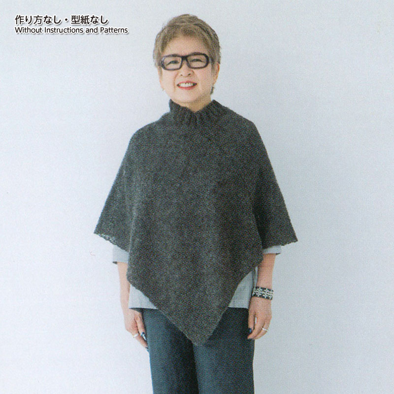 quiltparty | Rakuten Global Market: Knit Poncho (without ...