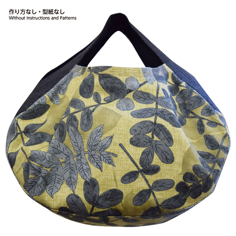 """Round Bag (without instructions and patterns) in """"Yoko Saito, My Favorite things, Clothes, Fabric bag, Accessories"""" 
