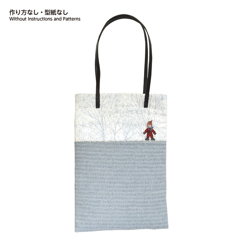 """""""Lapland Bag"""" (without instructions and patterns) in """"Sutekini (Fantastic) Handmade, February 2018 issue"""""""