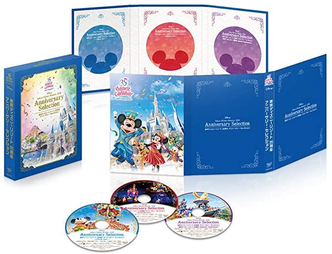 東京ディズニーリゾート 35周年 アニバーサリー 新品未使用正規品 DVD セレクション 激安