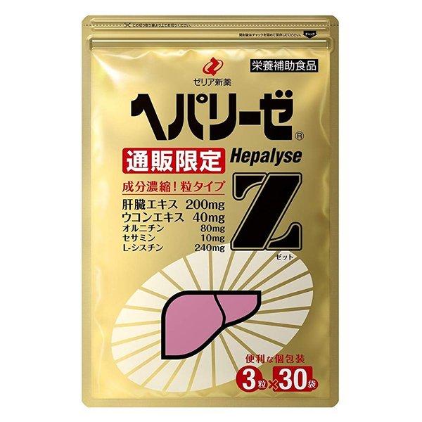 ヘパリーゼZ 30袋 約1ヶ月分