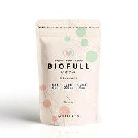 ビオフル BIOFULL サプリメント 31粒