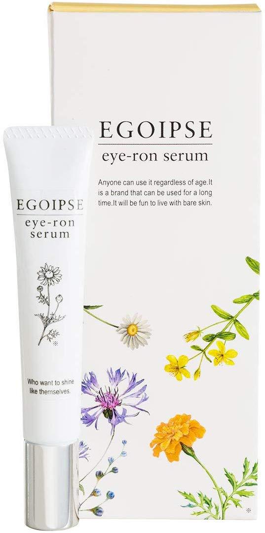 エゴイプセ eye-ronセラム10g