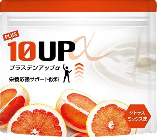 プラステンアップα シトラスミックス味 通常便なら送料無料 30杯分 超激安 150g