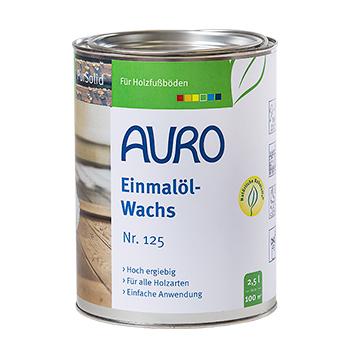 【送料無料】AURO アウロ Nr.125ワンオフオイルワックス 2.5L 100%天然原料でできた無垢材用のワックスです。