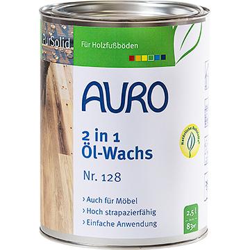 【送料無料】AURO アウロ No.128ツーインワンオイルワックス 2.5L 100%天然原料でできた無垢材用のワックスです。