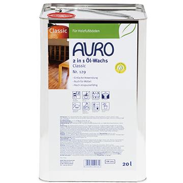 【送料無料】AURO アウロ Nr.129ツーインワンオイルワックス(油性) 20L 100%天然原料でできた無垢材用のワックスです。