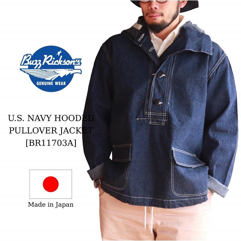 BUZZ RICKSON'SのU.S. NAVY HOODED PULLOVER JACKET BR11703A です 1940年代にアメリカ海軍で採用されていたデニム素材のアノラックパーカです 日本製 Buzz Rickson's ミリタリー 1着でも送料無料 アメカジ バズリクソンズ U.S. 激安通販販売 プルオーバーデニムジャケットメンズ
