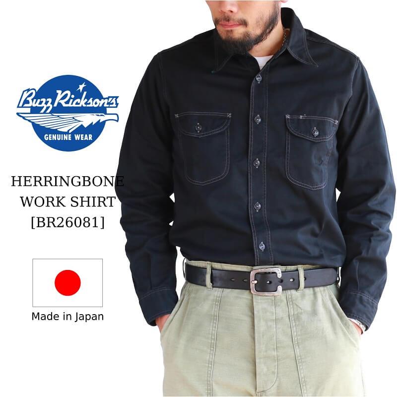 BUZZ RICKSON'SのHERRINGBONE WORK SHIRT BR26081 40%OFFの激安セール です 格安 40年代にアメリカ陸軍の作業用シャツとして採用されていたヘリンボーン素材のワークシャツを再現しています Buzz Rickson's バズリクソンズ ワークシャツ ヘリンボーン HERRINGBONE ブラックメンズ ミリタリー アメカジ 日本製