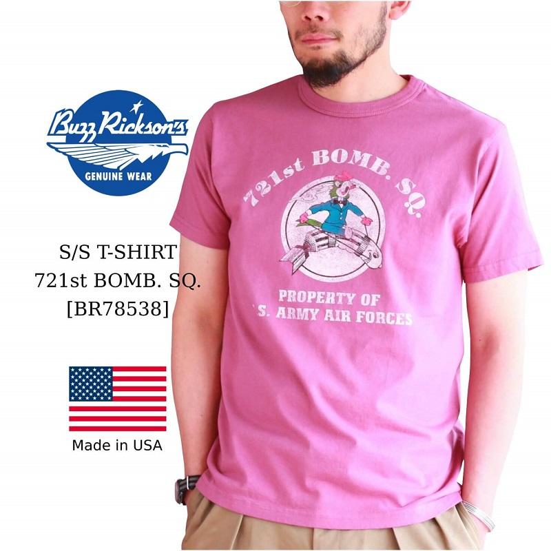 BUZZ RICKSON'S バズリクソンズ のS S T-SHIRT 721st BOMB. SQ. BR78538 Buzz 日本製 アメカジ 開催中 ミリタリーらしいスコードロンが描かれた雰囲気の良いプリントでTシャツになります Tシャツ メンズ 超人気 プリントTシャツ Rickson's ワイン です