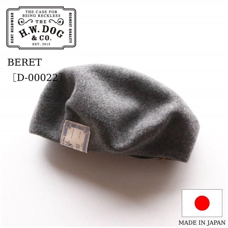 ※アウトレット品 THE H.W.DOGCO ザ エイチダブリュードッグアンドコー 定番のベレー帽です こちらは大ぶりのブレトン ベレーになります H.W.DOGCO. エイチ ダブリュー Mグレイメンズ レディース ドッグ 上等 BERET コー ベレー キャップ アンド アメカジ