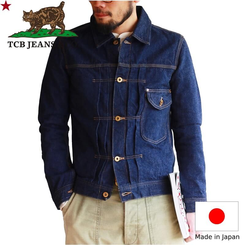 直送商品 TCBジーンズのTCB 返品不可 CAT BOY JKTです カンザス州L社の最初期のデニムジャケットを再現しています 同じ生地を使用したジーンズも展開しています TCB デニムジャケット TCBジーンズ jeans 日本製 JKT アメカジ キャットボーイジャケットメンズ