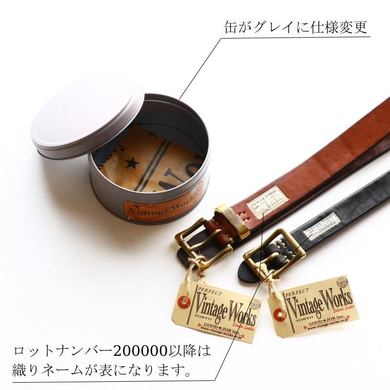Vintage Works ヴィンテージワークス Leather belt 5Hole レザーベルト 5ホール ブロンズメンズ 日本製 本革ベルト アメカジtQsrdh