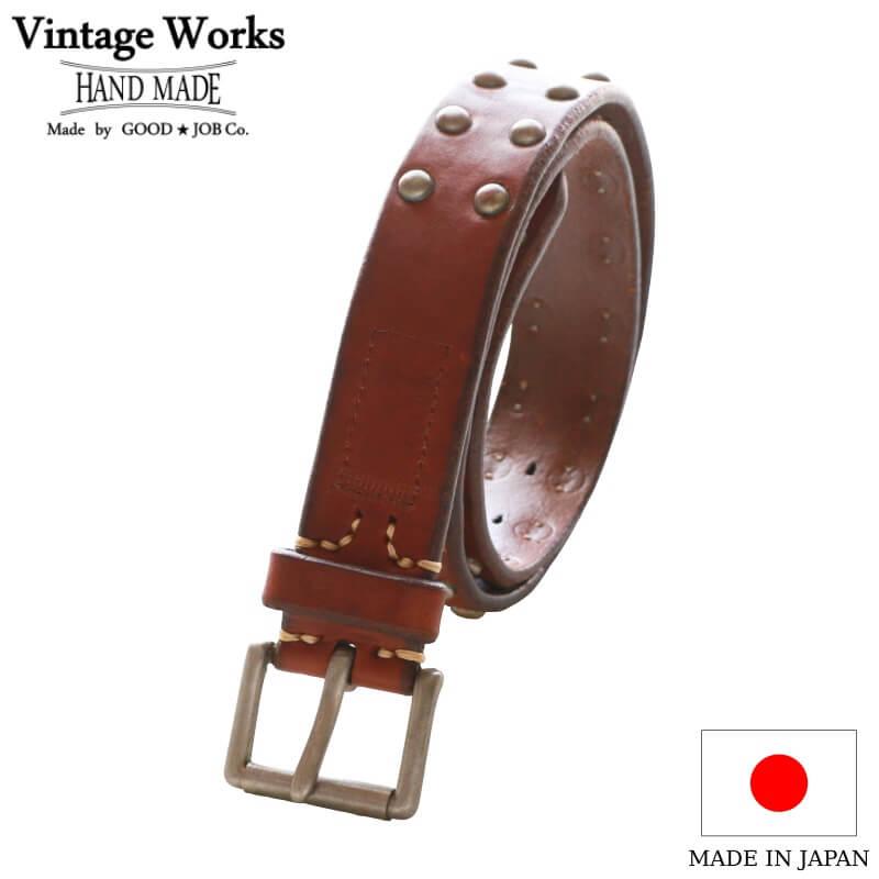 メンズレザーベルト 本革 スタッズ 経年変化 Vintage Works ヴィンテージワークス Leather belt 5Hole Made メンズ 日本製 プレゼント 本革ベルト 5ホール アメカジ studs USA レザースタッズベルト DH5550 祝開店大放出セール開催中 直営店 in