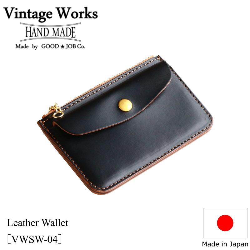 割り引き Vintage Works ヴィンテージワークス のレザーウォレットです こちらはクロムエクセルレザーを使用したウォレット 2020新作 ブラックカラーです Leather 本革 日本製 Wallet クロムエクセルウォレットBLACKメンズ 財布