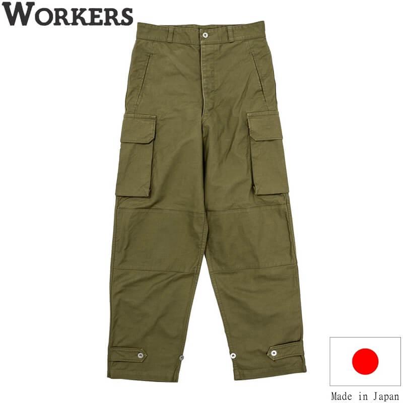 WORKERS 2021 Fall Winter の French Cargo Pants です アメトラ OD フレンチカーゴパンツ 新作通販 Kerseyメンズ 訳あり 日本製 ワーカーズ アメカジ 8月納品予定