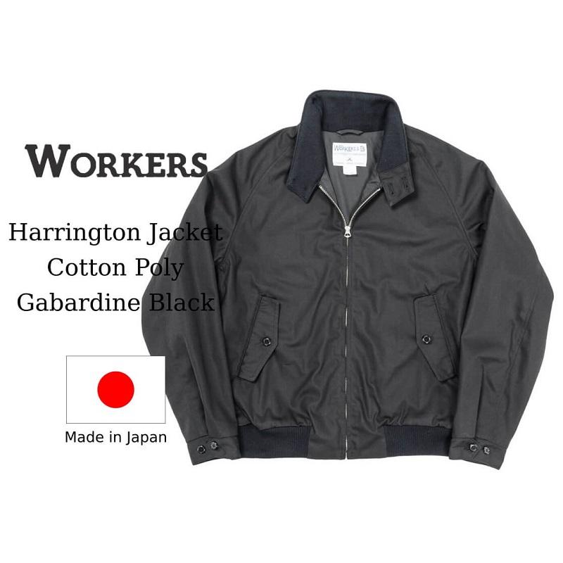 送料0円 WORKERS 2020 Fall Winter の Harrington Jacket SALE です ワーカーズ Cotton Blackメンズ Poly アメカジ アメトラ ハリントンジャケット Gabardine 日本製