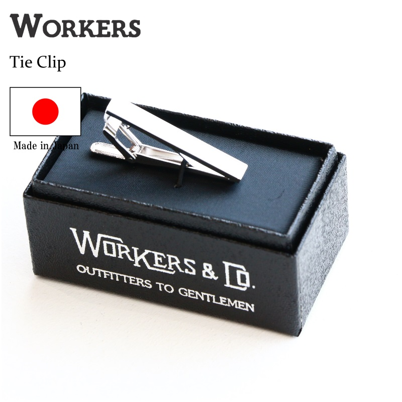 WORKERS ワーカーズ の2017春夏のTie Clipです 合わせやすいシンプルなタイクリップです 小ぶりなサイズ感のタイクリップです 新品未使用 直送商品 ワーカーズTie Clip 日本製 アメカジ タイクリップ アメトラ ボーダーメンズ