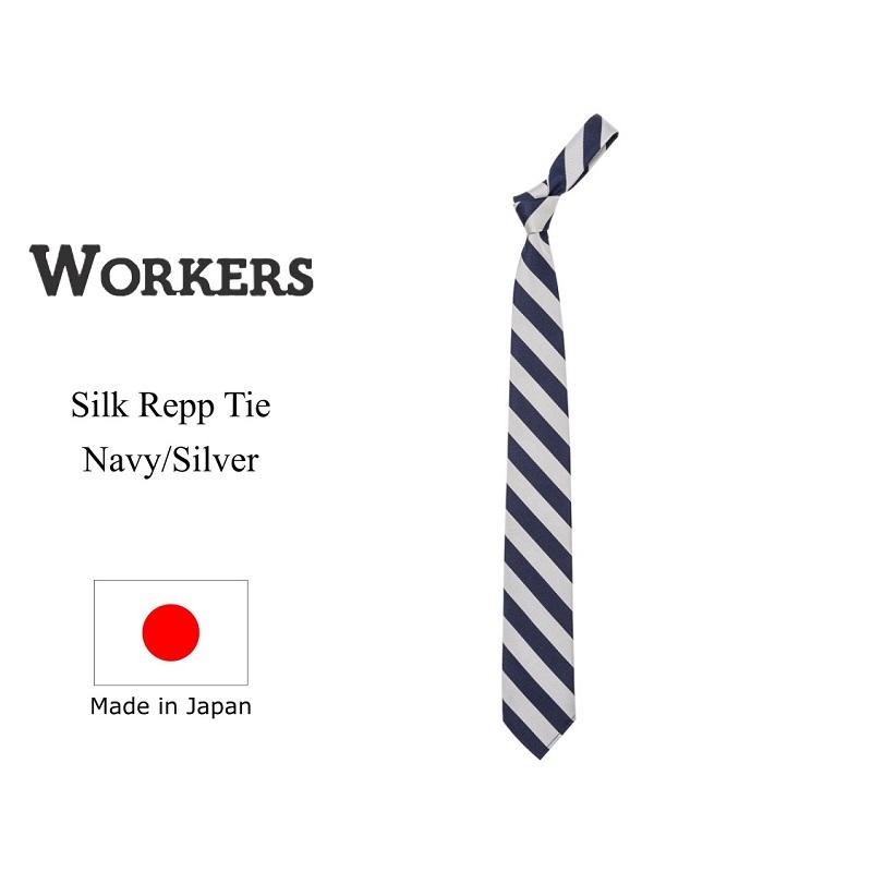 シルク100%のレップタイとウール100%の織物ネクタイ WORKERSの織物ネクタイは 薄く 軽く ノットを極限まで小さくできるように設計しています 新作通販 WORKERS ワーカーズ Silk アメカジ Silverメンズ シルクレップタイ Navy ※ラッピング ※ 日本製 Repp アメトラ Tie