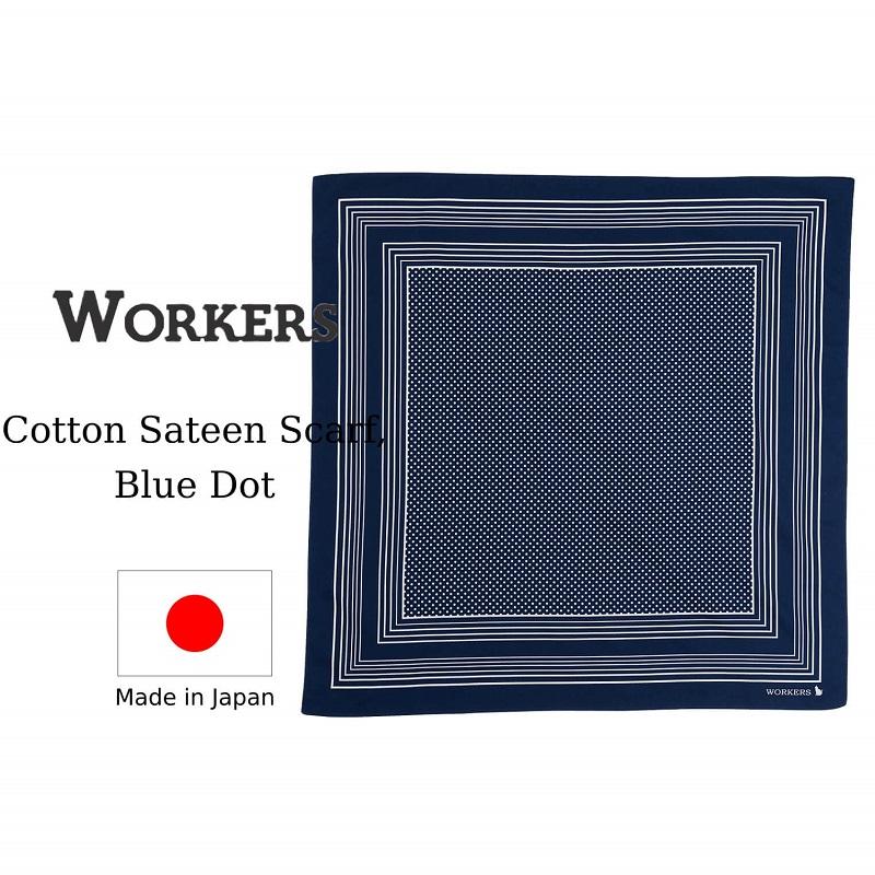 まとめ買い特価 WORKERSのコットンサテンスカーフです コットンで扱いは楽に でもバンダナのような平織り生地ではなく もう少しトロッとしたいわゆる ドレープ感 のある生地を WORKERS ワーカーズ Cotton Sateen Dot コットンサテンスカーフ ブルー Blue ドットメンズ アメトラ アメカジ 日本製 超目玉 Scarf