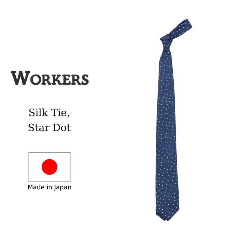 WORKERS ワーカーズ のSilk Tieです 在庫あり 新作のシルクタイになります Silk 舗 Tie アメトラ Dot Star 日本製 メンズ シルクタイ