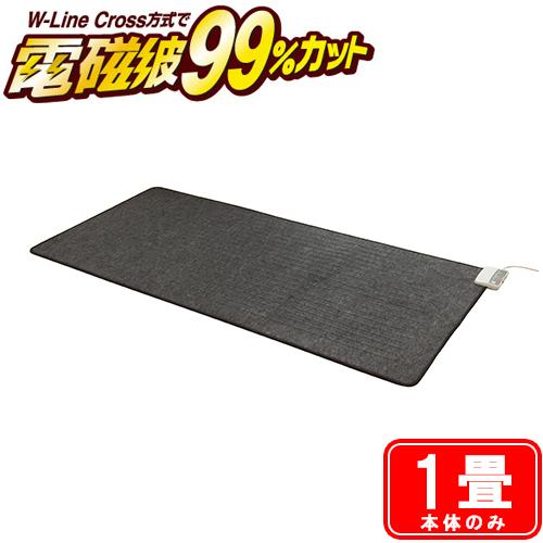 ゼンケン ホットカーペット 1畳 本体 電気カーペット 電磁波24%カット ZCB-10P