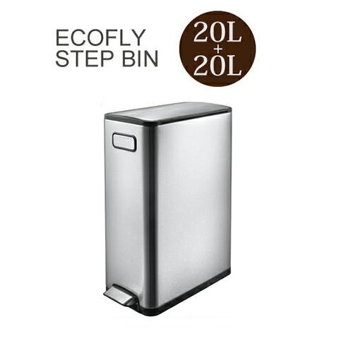 エコフライ ステップビン 20L+20L ECOFLY STEP BIN EK9377MT-20L+20L 両開き ステップ式 ゴミ箱 ダストボックス キャスター付き