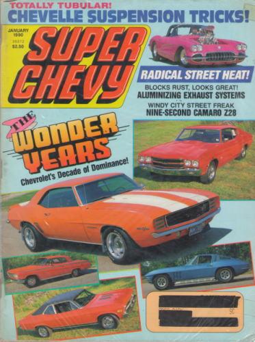 スーパー シェビー SUPER CHEVY US JAN 卓出 洋書 1990 日本未発売