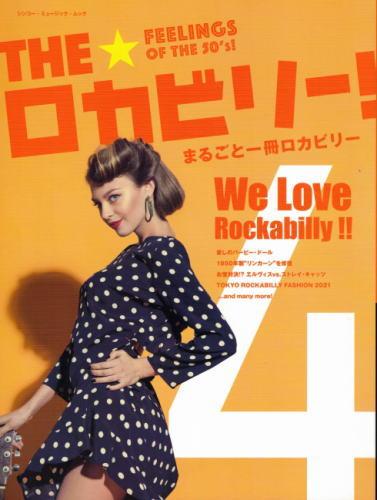 まるごと一冊ロカビリー We Love Rockabilly THE OF FEELINGS ロカビリー 4 50's 付与 現金特価