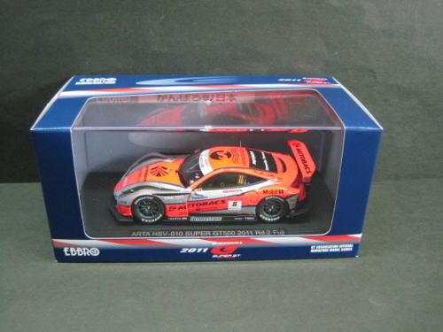 スーパー GT500 1 43 ミニカー エブロ EBBRO ARTA 出荷 HSV-010 Fuji 富士 GT Super Rd.2 通販
