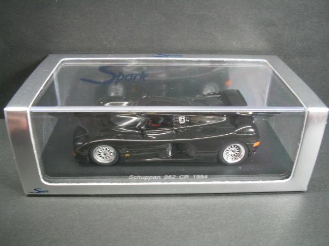 1/43 スパーク SPARK Schuppan 962 CR 1994 シュパーン ミニカー