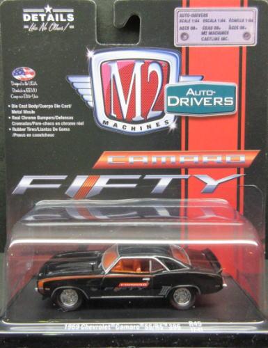 シボレー カマロ 国内在庫 SS RS 1 人気急上昇 64 アメ車 M2 396 ミニカー 1969 Chevrolet Camaro Machines
