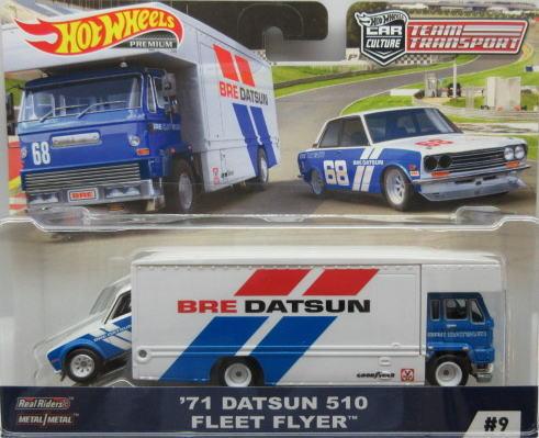 1/64 ホットウィール Hot Wheels '71 Datsun 510 Fleet Flyer 日産 ダットサン ミニカー
