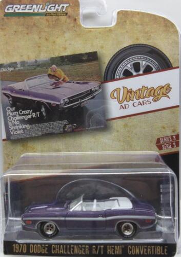 ダッジ チャレンジャー ヘミ ミニカー アメ車 1 64 グリーンライト 価格 R Hemi GREENLIGHT T Challenger 超人気 Dodge Convertible 1970