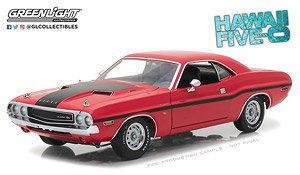 人気商品は 1 1970/18 グリーンライト 1/18 GREENLIGHT HAWAII FIVE-0 HAWAII 1970 Dodge Challenger R/T ダッジ チャレンジャー ミニカー アメ車, ヒラノク:4bad7a6b --- fabricadecultura.org.br