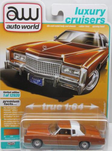 キャデラック エルドラド ギフ_包装 ミニカー 新色追加して再販 1 64 アメ車 World Eldorado 1975 Auto Cadillac