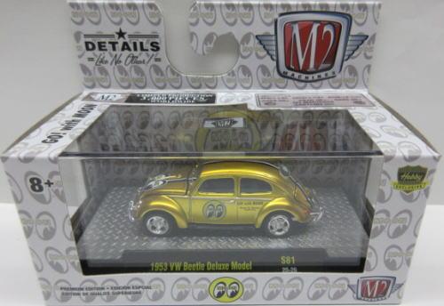 VW ビートル 1 64 ミニカー 注文後の変更キャンセル返品 M2 Machines Eyes 1953 Moon 手数料無料 フォルクスワーゲン Model Deluxe Beetle