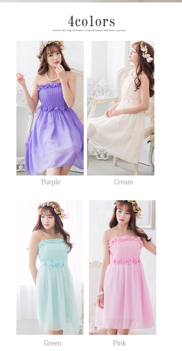 r-berry | Rakuten Global Market: Length prom dress mini party dress ...