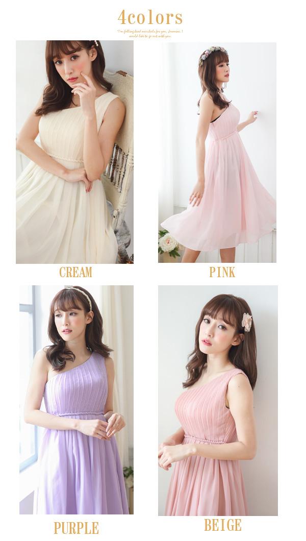 r-berry | Rakuten Global Market: MIME-parties, prom dress mini party ...