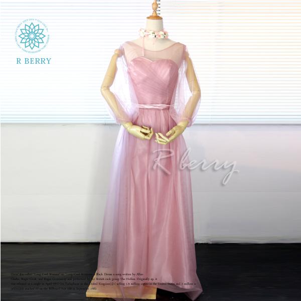 r-berry   Rakuten Global Market: Puff sleeve bra Ismay dodoless long ...